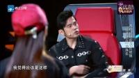 中国新歌声2016:台湾金曲影后期许人生精彩 导师齐争抢 0816高清