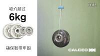 calceo磁力鞋扣专题片-中文版v7-20160816