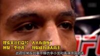 那些中国武术的洋徒弟们 72