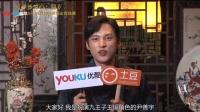 《步步惊心:丽》九王子尹善宇ID 8月29日优酷全网独播