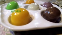 龍門客棧 中秋六色湯圓 Mid-Autumn Rainbow Riceball Dumpling at Dragon Inn