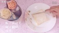 酸奶吐司伪蛋糕