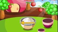 美味蛋糕   苹果蛋糕亲子益智小游戏