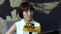 对话《危城》袁泉 观众爱烂片?