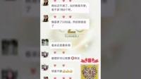 XiaoYing_Video_1471697577211棒女郎总代带你来看受益者的真实反馈!