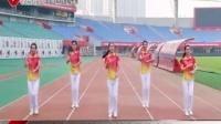 康姿百德第五套健身操比赛版《爱我中华》视...(0)