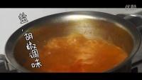 米大厨出品传统法式鱼汤拉面-食戟之灵还原26上