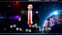 马云 陈安之 精彩对话 (4)
