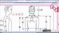 山本教育公开课-男装拉链夹克衫制版直播课程录像-3