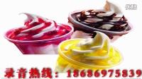 冰淇淋广告录音冷饮广告词制作