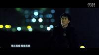 【HD】张智霖Chilam-冰封MV(超清官方完整版)