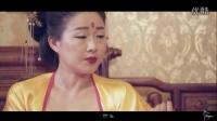 棒女郎o2o团队第一部微电影《棒女郎之梦回唐朝》第一回:初识