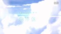 2017年1月番【碧蓝幻想】第1弹PV