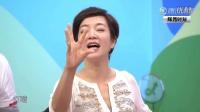 《金牌驾到》女乒团体 丁宁化身李宇春秀歌艺
