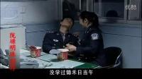 漂亮警花跟警队队长在办公室调情 被女局长看到