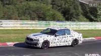 2018 BMW M5 F90纽北·测试·