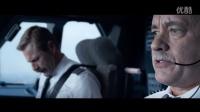 《萨利机长》曝光IMAX版预告 飞机失事过程细节展现 汤姆汉克斯直面调查