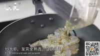 菠菜酱鲜虾螺旋面