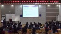 人教版初中物理九年级《欧姆定律在串联电路中应用》山东薛洪杰