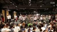 嘉禾舞蹈工作室 2016八月派对 紫竹桥面包老师Hiphop班表演