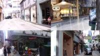 [iclub 地下鐵路遊 - 上環篇] [iclub Railway Tour – Sheung Wan] #iclubspot