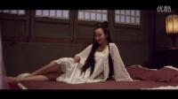 潘金莲之《莲香·西欲》宣传片大放送
