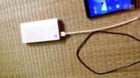 一加1手机电压过高问题-售后竟然检测不出来?