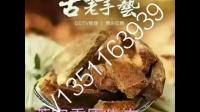 XiaoYing_Video_1471876350480