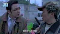 王宝强主演爆笑喜剧电影《人在囧途》_标清