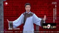 """《笑傲江湖》95北漂女孩关思慧""""追债""""郭德纲1千万"""