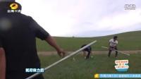 童趣大冒险20160821期:草原狼图腾
