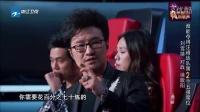 中国新歌声 2016:纯享版:中国好声音 中国新歌声  汪峰 那英 刘德华 张学友 凤凰传奇 玖月奇迹