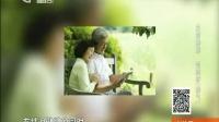 """三样神器 吃出好""""脾气"""" X诊所 20160822(修改)"""