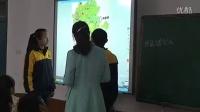 人教版八年级地理《跨流域调水》安徽沈兰兰