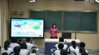 人教版八年级地理《南方地区的自然特征与农业》甘肃马英兰