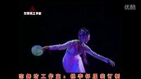 《彩蝶飞舞》第十届桃李杯古典舞青年女子独舞