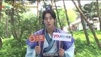 《步步惊心:丽》十三王子南柱赫ID 8月29日优酷全网独播