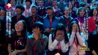 宋小宝小品大全搞笑最新《星际旅行》2016欢乐喜剧人《笑傲江湖第3季》