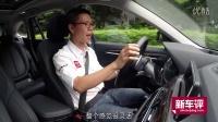 新车评网试驾宝马X1视频