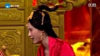 宋小宝小品大全搞笑最新《选妃》2016欢乐喜剧人《笑傲江湖第3季》
