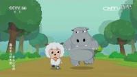 [动画大放映]《喜羊羊与灰太狼之羊羊小侦探》 第10集 小小侦探