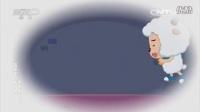[动画大放映]《喜羊羊与灰太狼之羊羊小侦探》 第2集 小侦探不易当