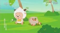 [动画大放映]《喜羊羊与灰太狼之羊羊小侦探》 第17集 食物小偷