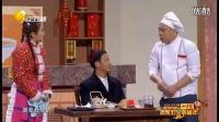 宋小宝小品大全搞笑最新 《吃面》2016欢乐喜剧人《笑傲江湖第3季》
