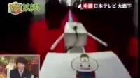 【发现最热视频】八音盒小火车开的真棒!