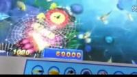 电玩城捕鱼机怎么能赢