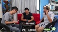三个男人约妹子开房的故事搞笑约会泡妞斗地主