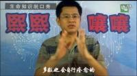 世界唯一能预防癌症的疫苗就要在中国上市了,你知道该怎么打吗?