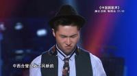 [预告]费玉清爆笑助阵周杰伦 合体开启段子模式 160826 中国新歌声