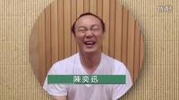 新一代歌神陈奕迅想第一代歌神许冠杰的十月演唱会听到《天才与白痴》和《浪子心声》